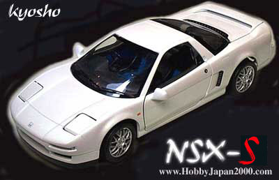 nsxrc 1 18 die casts nsx prime  at edmiracle.co